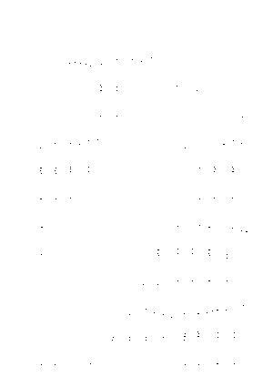 Dlm2862 606693