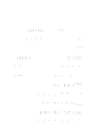 Dlm2862 606758