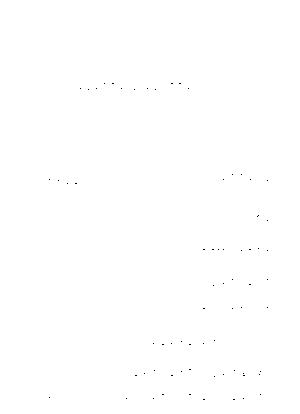 Dlm2862 607244