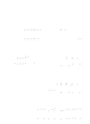 Dlm2862 609454