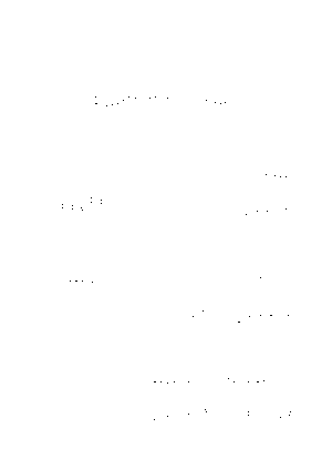 Dlm2862 610372