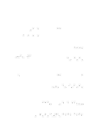 Dlm2862 610940