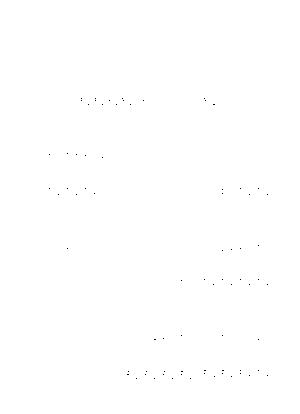 Dlm2862 611171