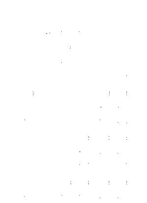 Dlm2862 611174