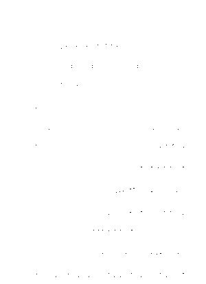 Dlm2862 611234
