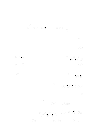 Dlm2862 611299