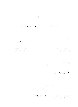 Dlm2862 611304
