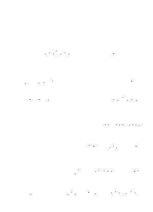 Dlm2862 611314
