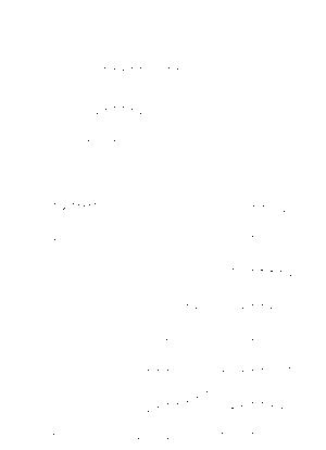 Dlm2862 611323