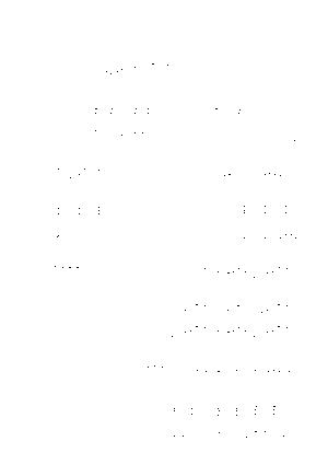 Dlm2862 611325
