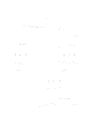 Dlm2862 611340