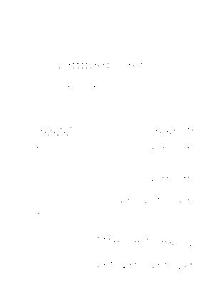 Dlm2862 611457