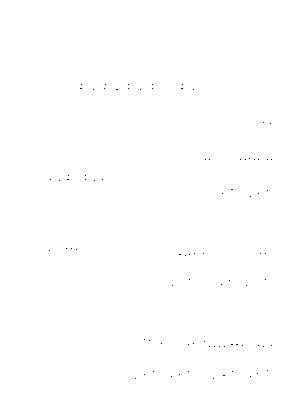 Dlm2862 611471