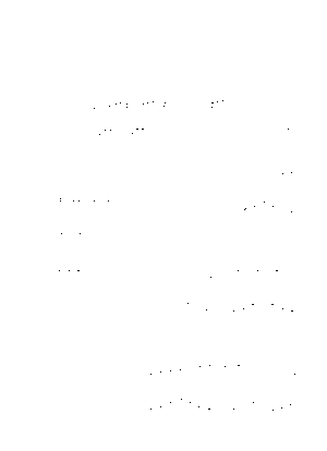 Dlm2862 611919