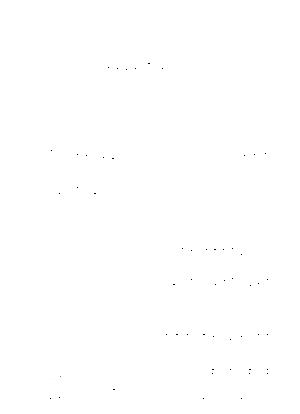 Dlm2862 611993