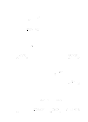 Dlm2862 612011