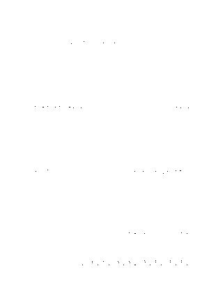 Dlm2862 612152