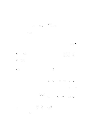 Dlm2862 612189