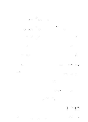 Dlm2862 612396