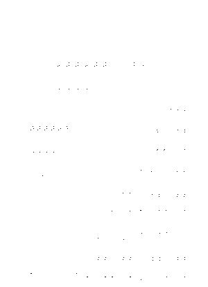Dlm2862 613140
