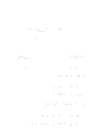 Dlm2862 613189