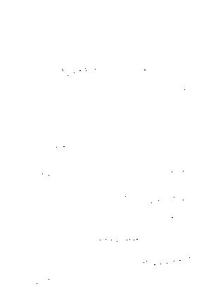 Dlm2862 615748