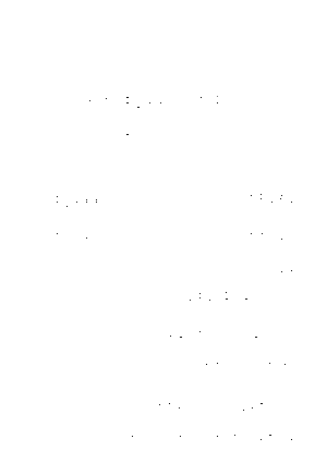 Dlm2862 616792