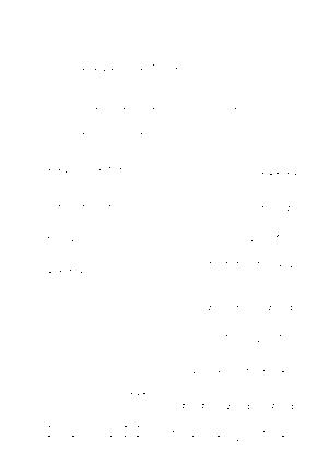 Dlm2862 616818