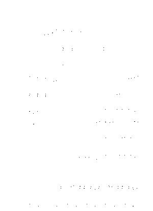 Dlm2862 617196