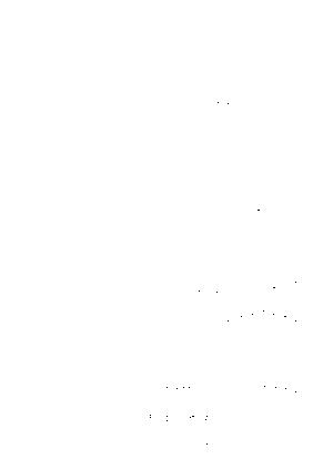 Dlm2862 617280