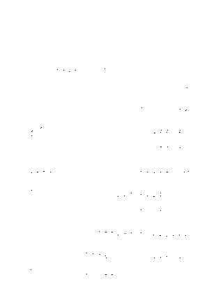 Dlm2862 617375