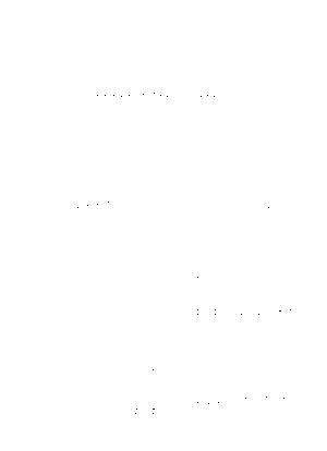 Dlm2862 617929