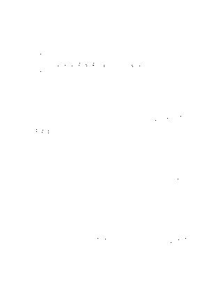 Dlm2862 618730