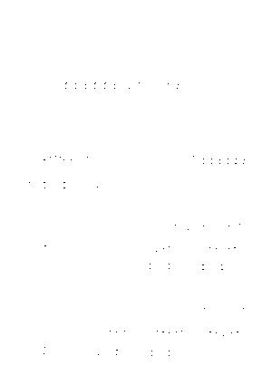 Dlm2862 618732