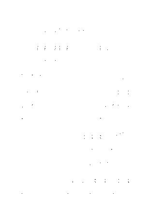Dlm2862 620441