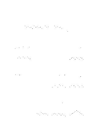 Dlm2862 620978