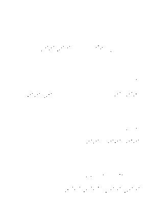 Dlm2862 621956