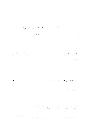 Dlm2862 622029