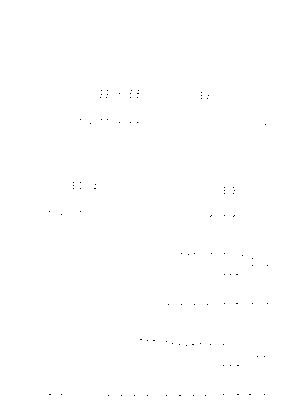 Dlm2862 622035