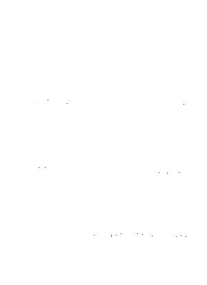 Dlm5353 139965