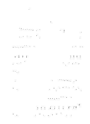 Dlm5649 182504