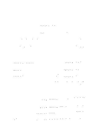 Dlm723 426388