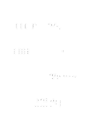 Dlm8039 199450