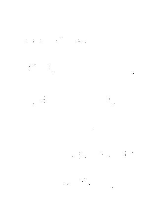 Dlm8039 199590