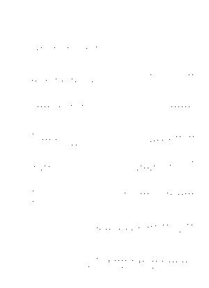 Dlm8039 199949