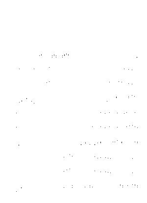 Dlm8039 200319