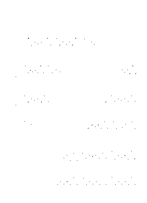 Dlm8039 202309