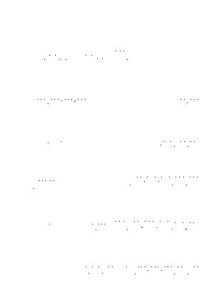 Dlm8039 206152