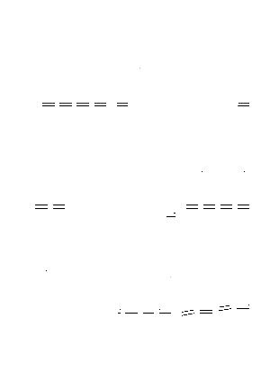 Dlm8039 208213
