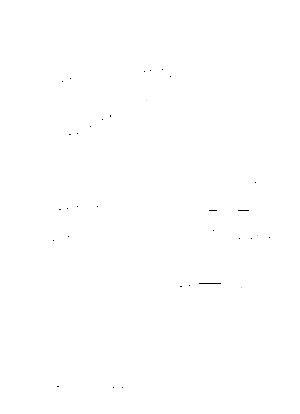 Dlm8039 269990